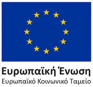 ευρωπαικη ενωση